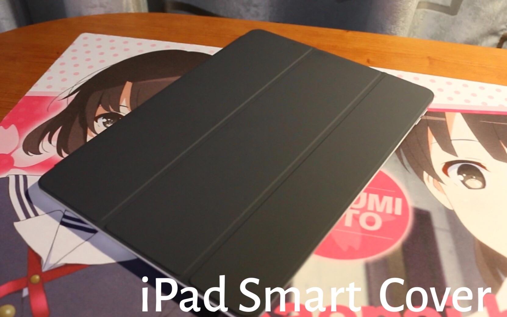 一款有趣的iPad官方保护套——————iPad smart cover