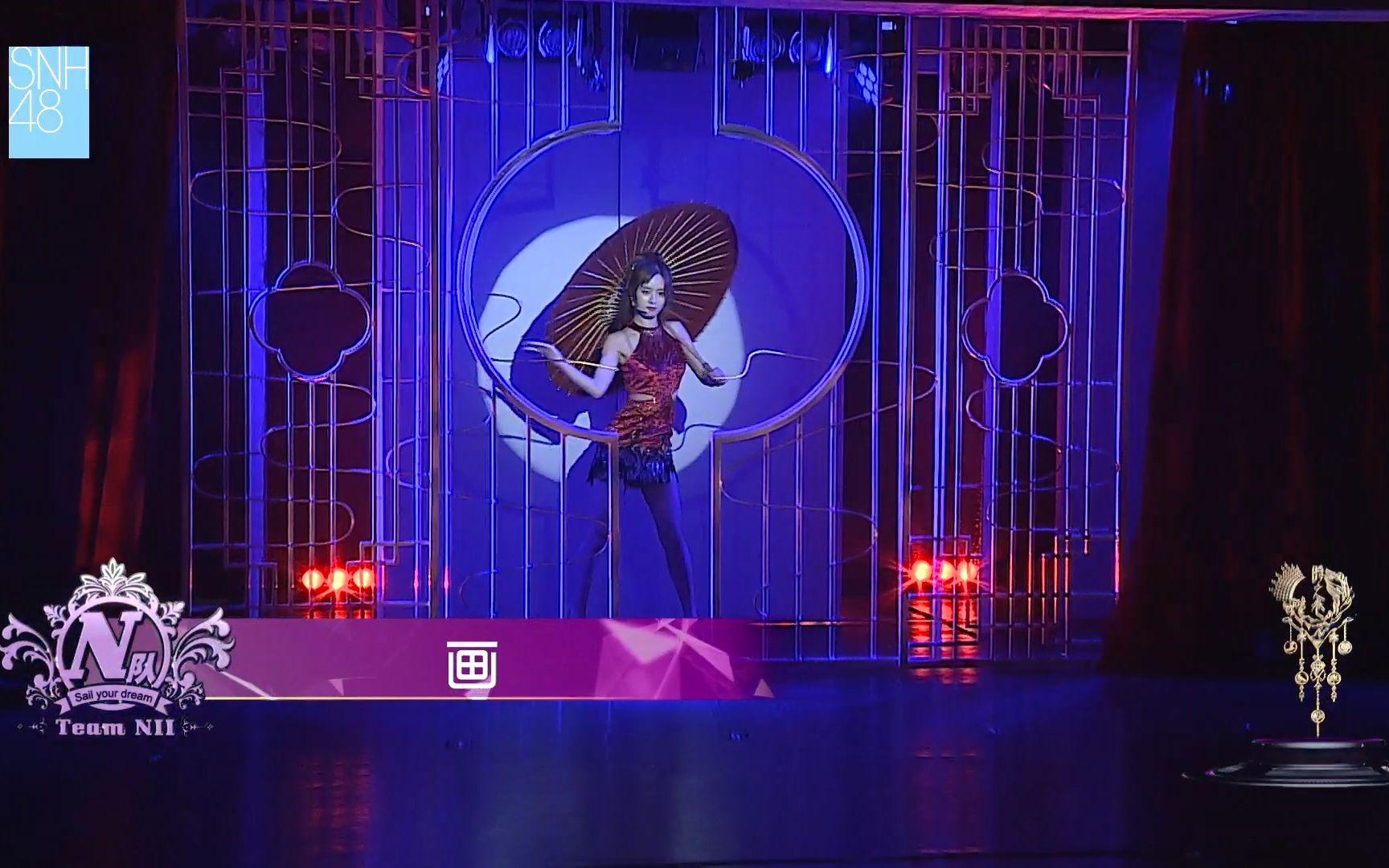 来看茜茜不一样的《画》 (【SNH48】《时之卷》公演2019年08月18日13-45-00)