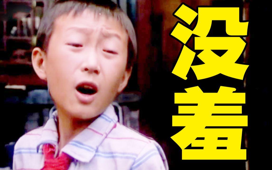 三好生最没羞!中国最好的儿童电影,没有之一!《我的九月》