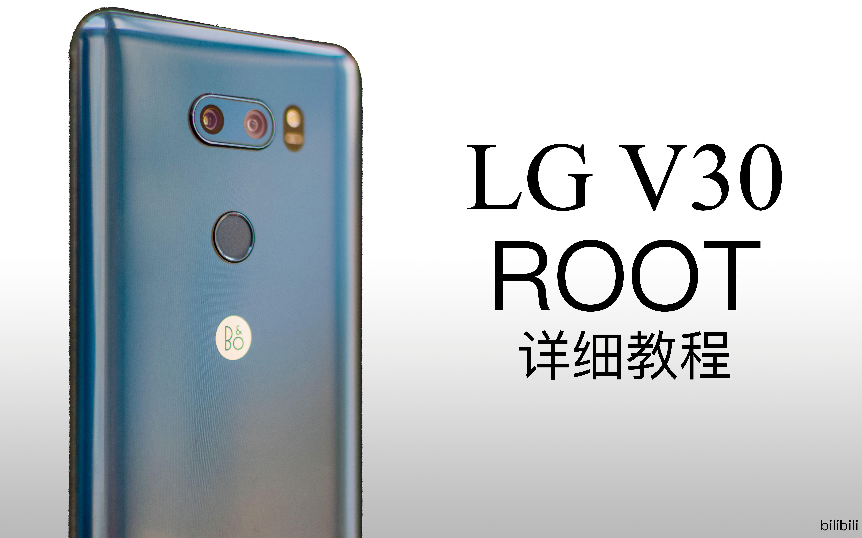 Lg V35 Root
