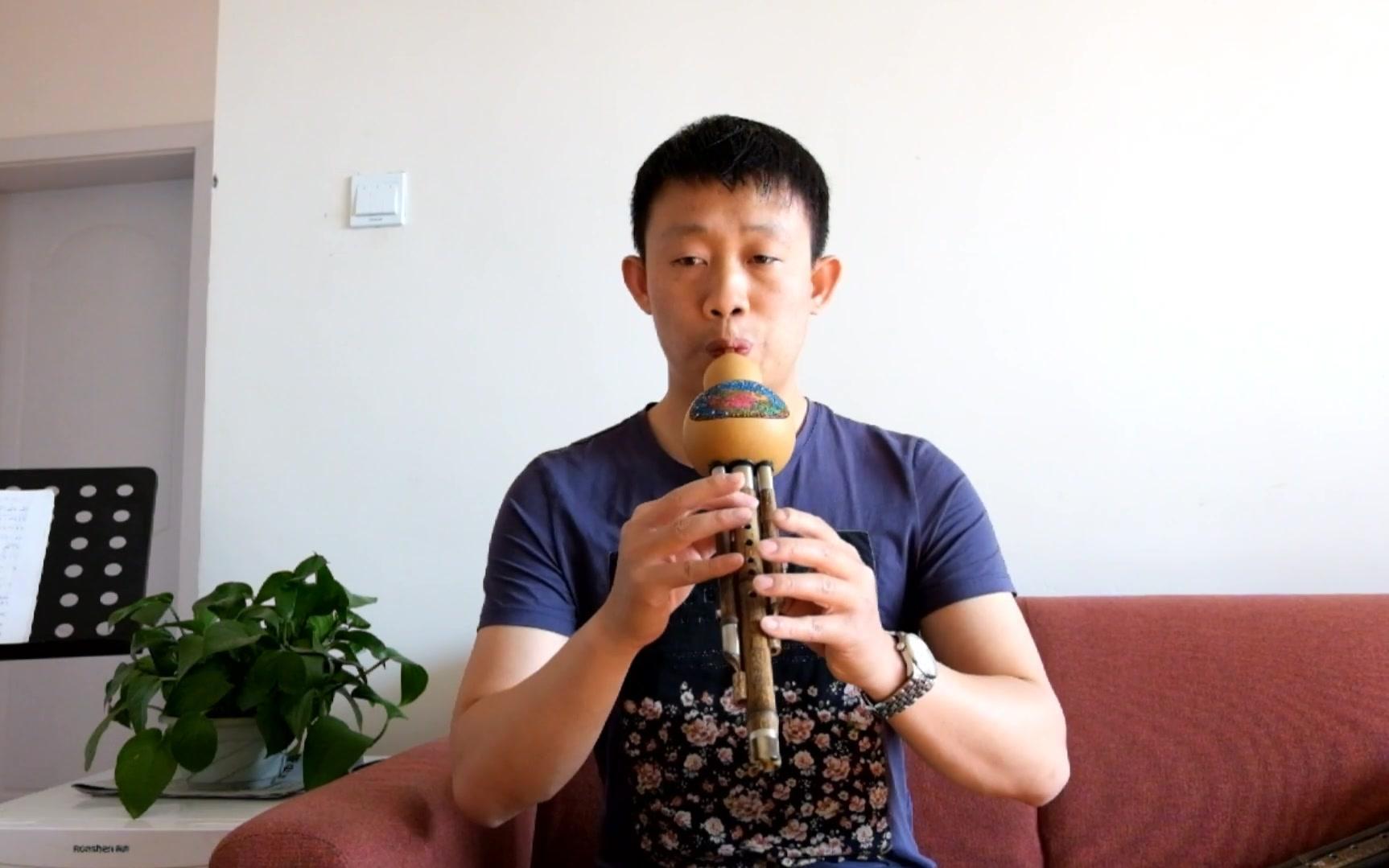 6621音乐_葫芦丝 月光下的凤尾竹 C调F调_哔哩哔哩 (゜-゜)つロ 干杯~-bilibili