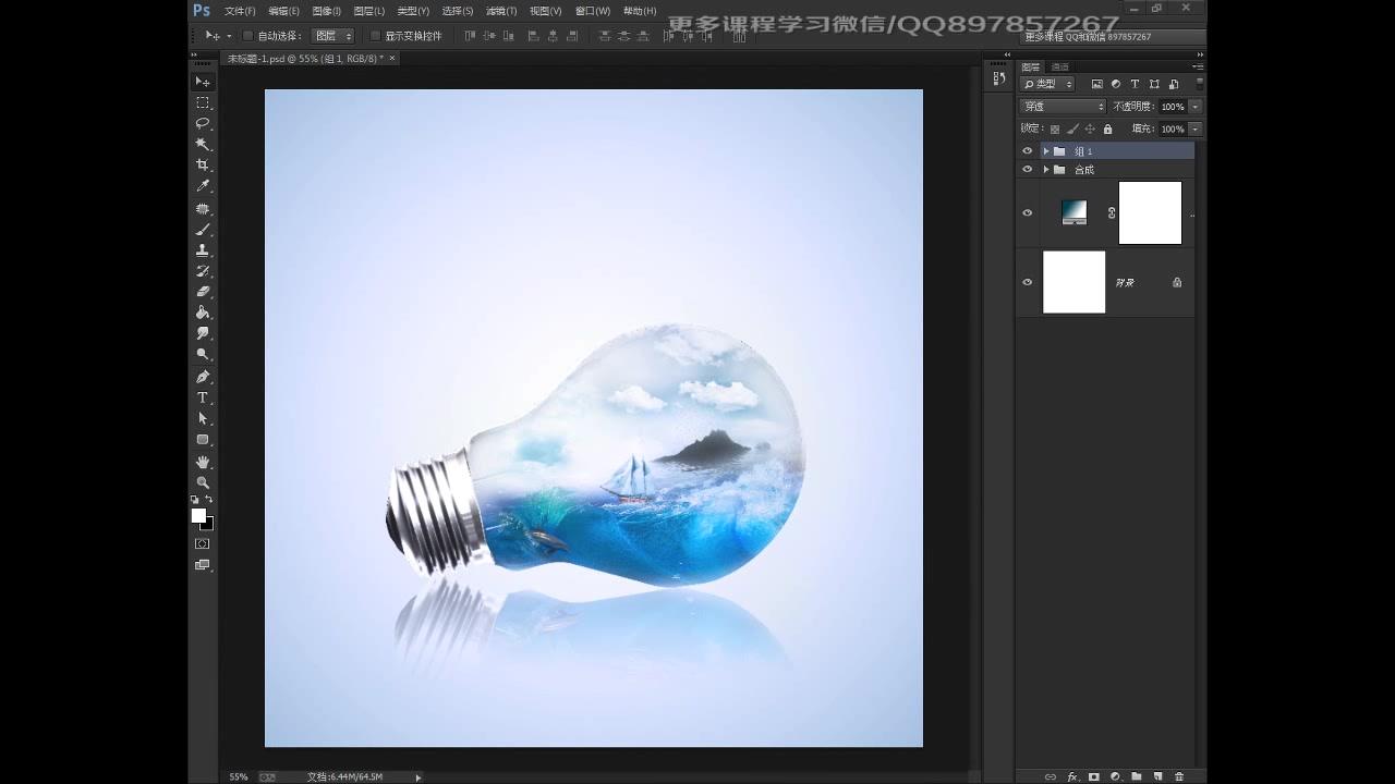 ps做海报视频_Adobe Photoshop CC教程ps海报制作ps教程——灯泡里的世界海报制作 ...