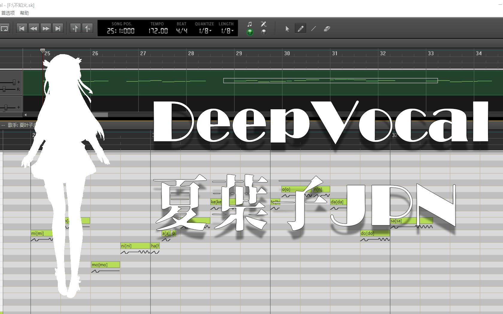 【DeepVocal◆夏叶子JPN】内测开启·离岛之歌【工程演示视频】