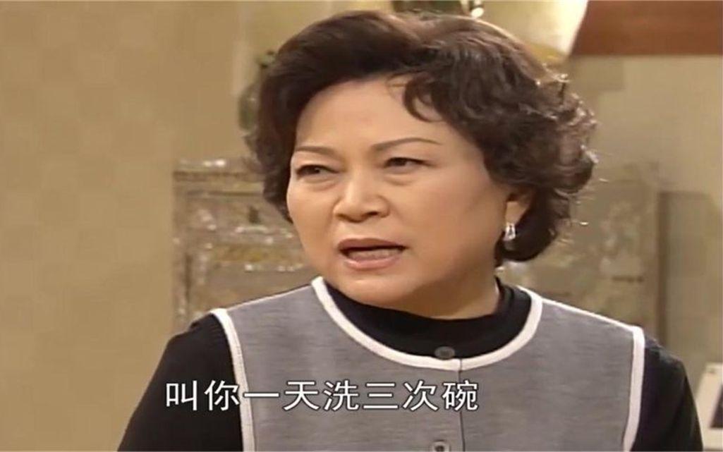 【人鱼小姐】东镇妈恶人先告状,跟婆媳俩抱怨雅俐瑛使唤她,真可恶