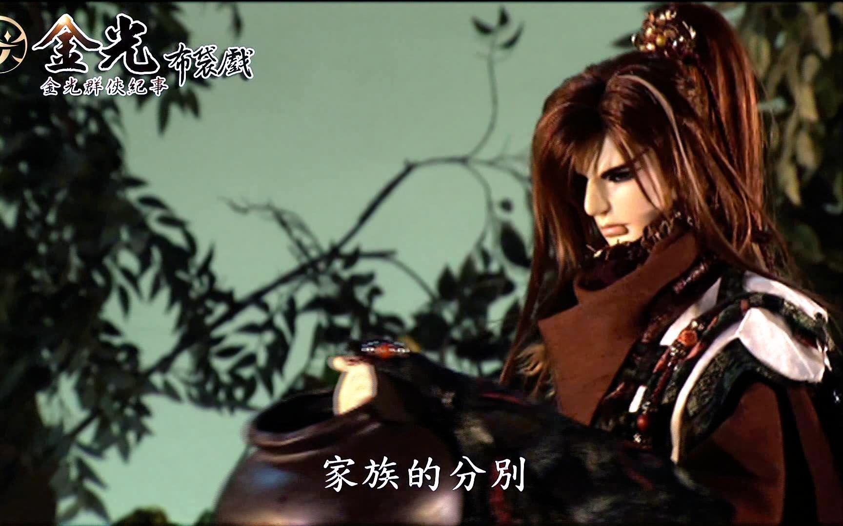 魔戮血战25_【金光】魔戮血战 24(2)