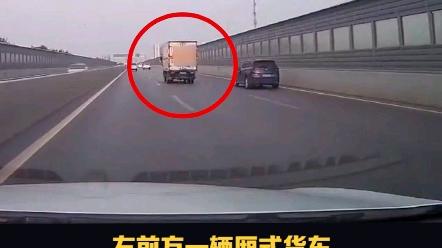 如何安全超车?丰田加塞,害人害己!