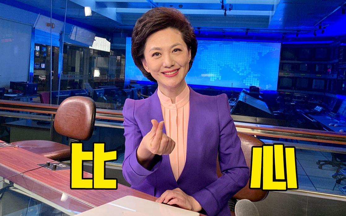 """【主播说联播】22年,14人!真·中国天团画出""""中国轨迹"""""""