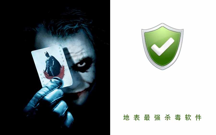 avast-杀软官网_除了360,你们都在用什么电脑杀毒软件?_哔哩哔哩 (゜-゜)つロ ...