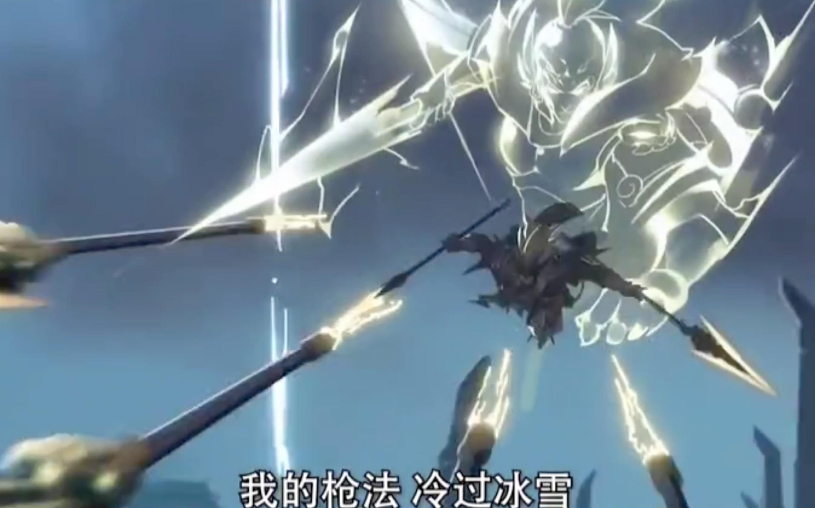 【王者荣耀】马超:我的枪法,冷若冰雪