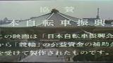 日本古传剑术--香取神道流