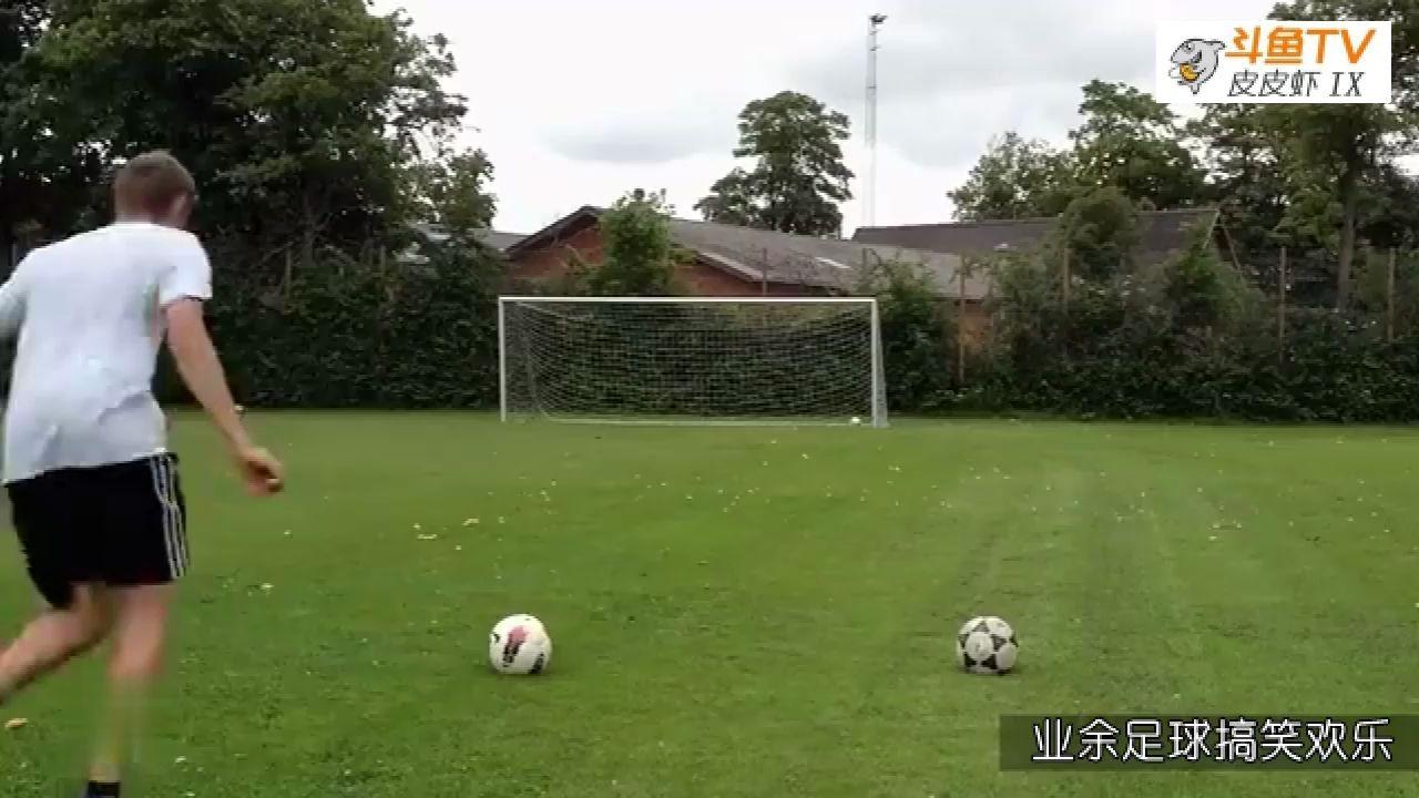 搞笑-业余足球搞笑瞬间