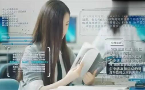 《同学两亿岁》灰姑娘拥有过目不忘的能力,学渣秒变学霸,众人一脸羡慕!!!