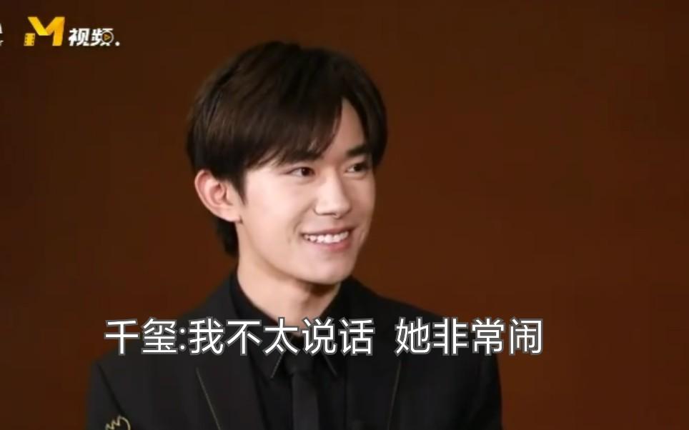 【小北&陈念】她在闹他在笑 太美好了 两个都是优秀的演员才有大家喜欢的北念  第32届中国电影金鸡奖|少年的你路演|