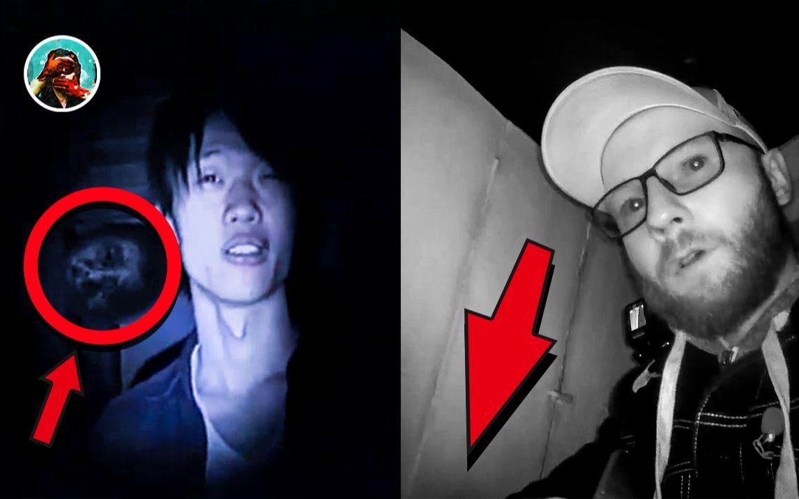 5个惊吓异常的恐怖灵异影片 | 闹鬼的农场 | 他挖到了什么 | 镜子里的东西 | 隧道里的影子 | 日本废墟中的人脸 | 绯红禁地Blood red forb