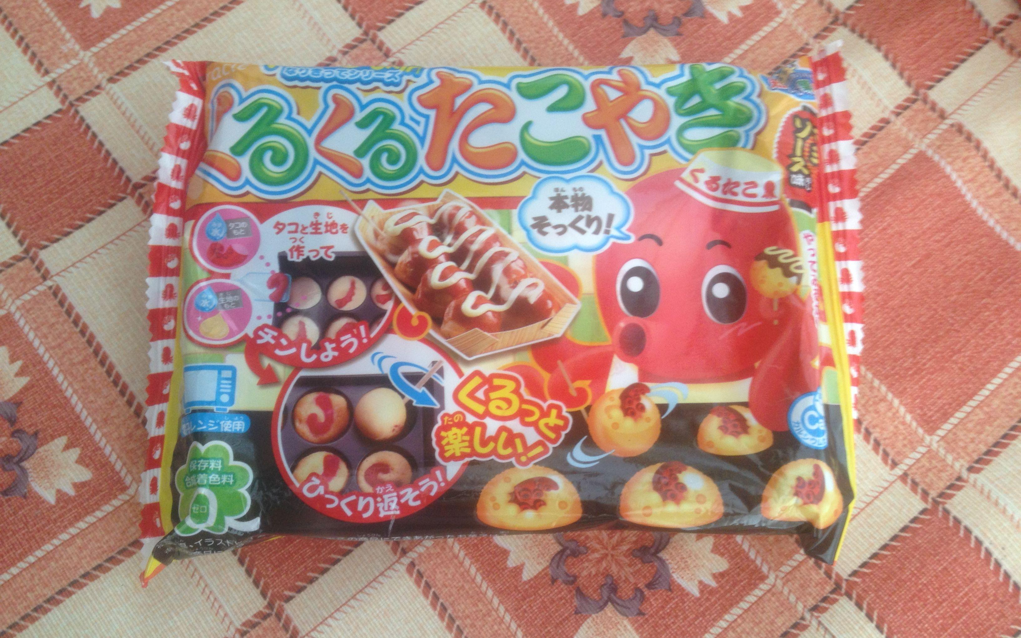 日本食玩_日本食玩之章鱼烧65_美食圈_生活_bilibili_哔哩哔哩