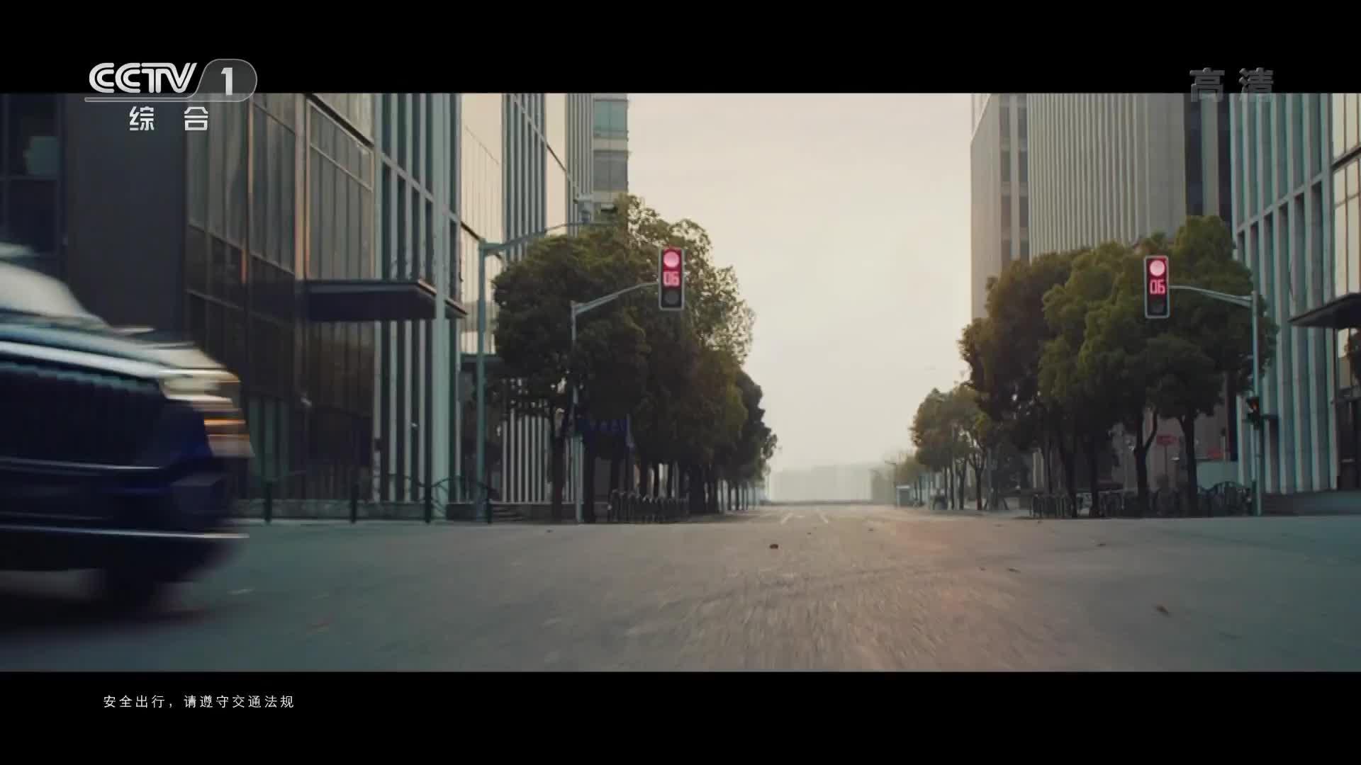 央视广告欣赏-红旗HS5