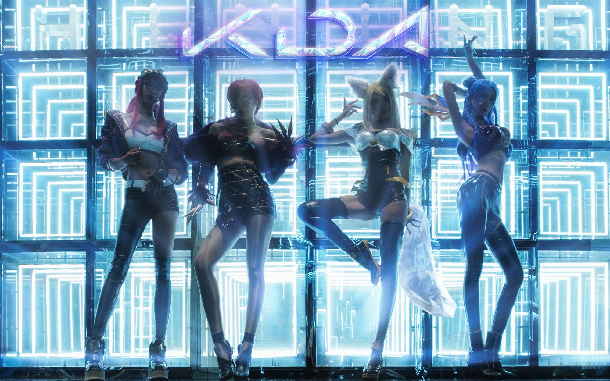 英雄联盟cosplay系列:KDA真人翻版表演,据说成本六位数