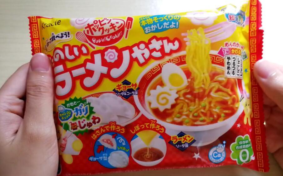 日本食玩_【日本食玩】香甜的拉面和饺子,听起来怪怪的
