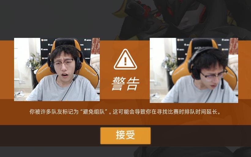 """【成都猎人队JIMMY】20210620 你被许多队友标记为""""避免组队"""""""
