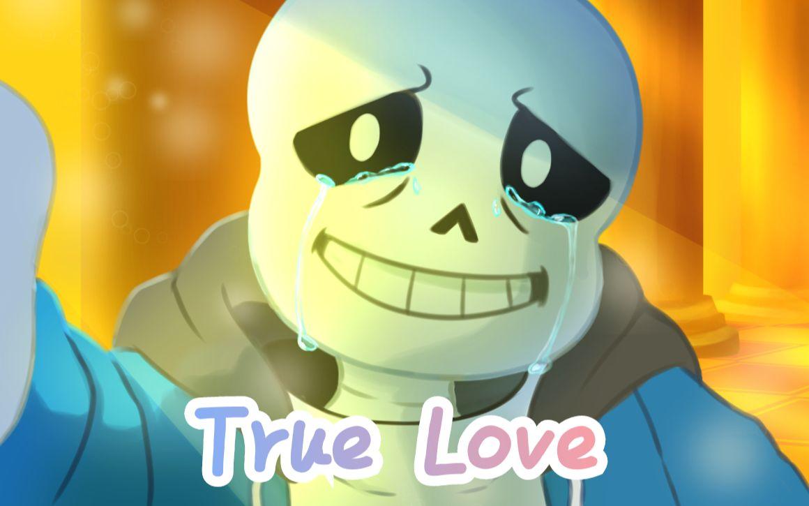 "【UT同人游戏】(全程高能)""我爱你。"" Dating Start! 约会开始!Part 12 True Love (END)"