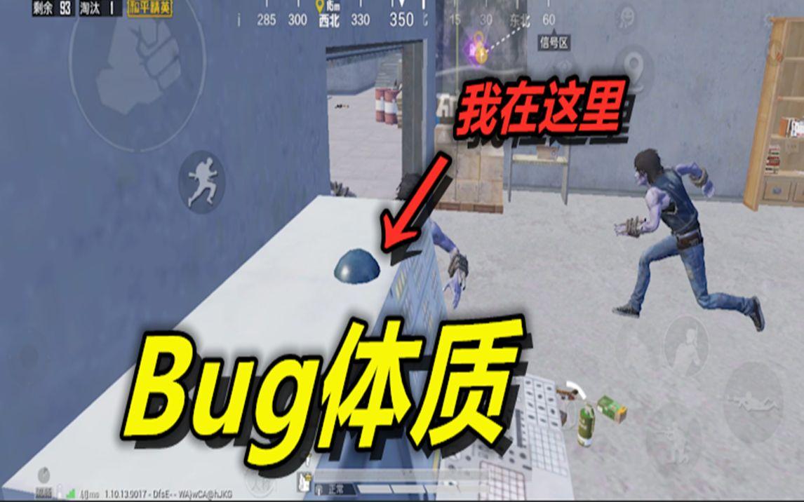 【穆Bug】突变系列苟分Bug大赏