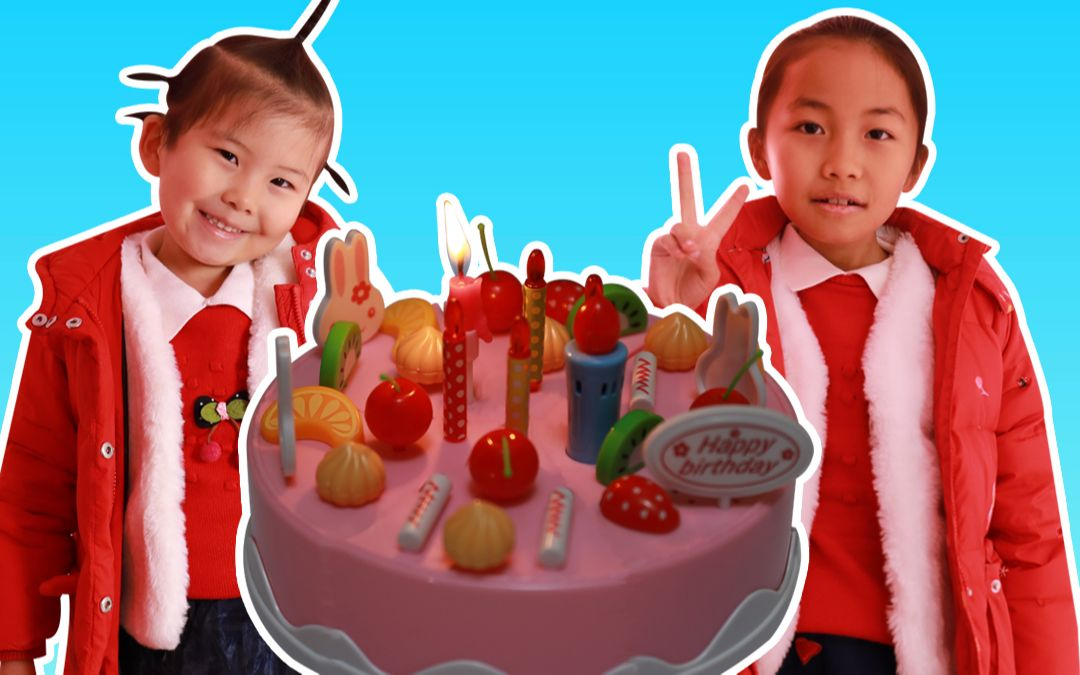 宝利来蛋糕_苏菲娅和艾米儿为妈妈准备生日礼物!_哔哩哔哩 (゜-゜)つロ 干 ...
