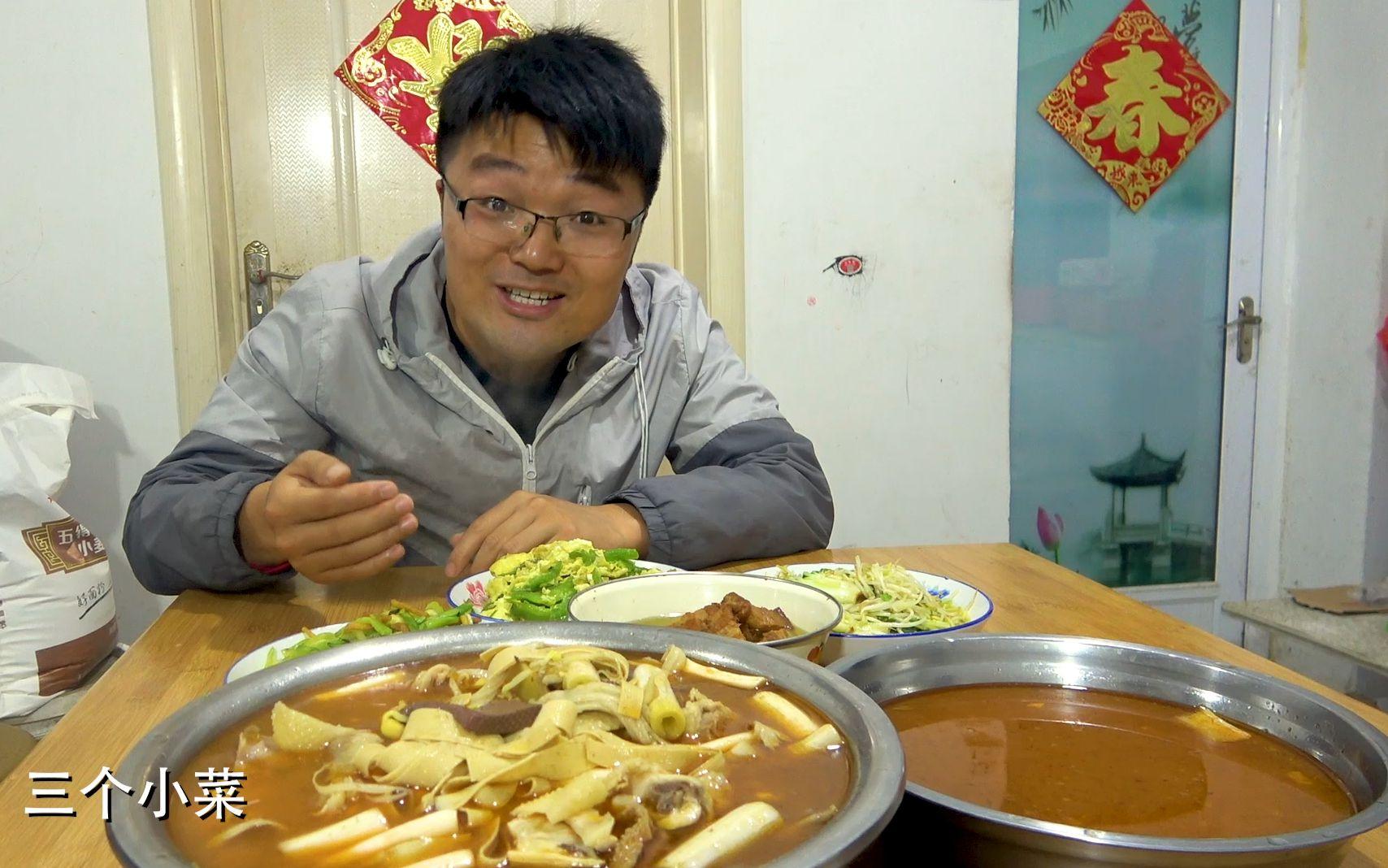一盆椒麻雞,四個家常菜,大sao晚飯吃雞,再忙也要吃一頓好的
