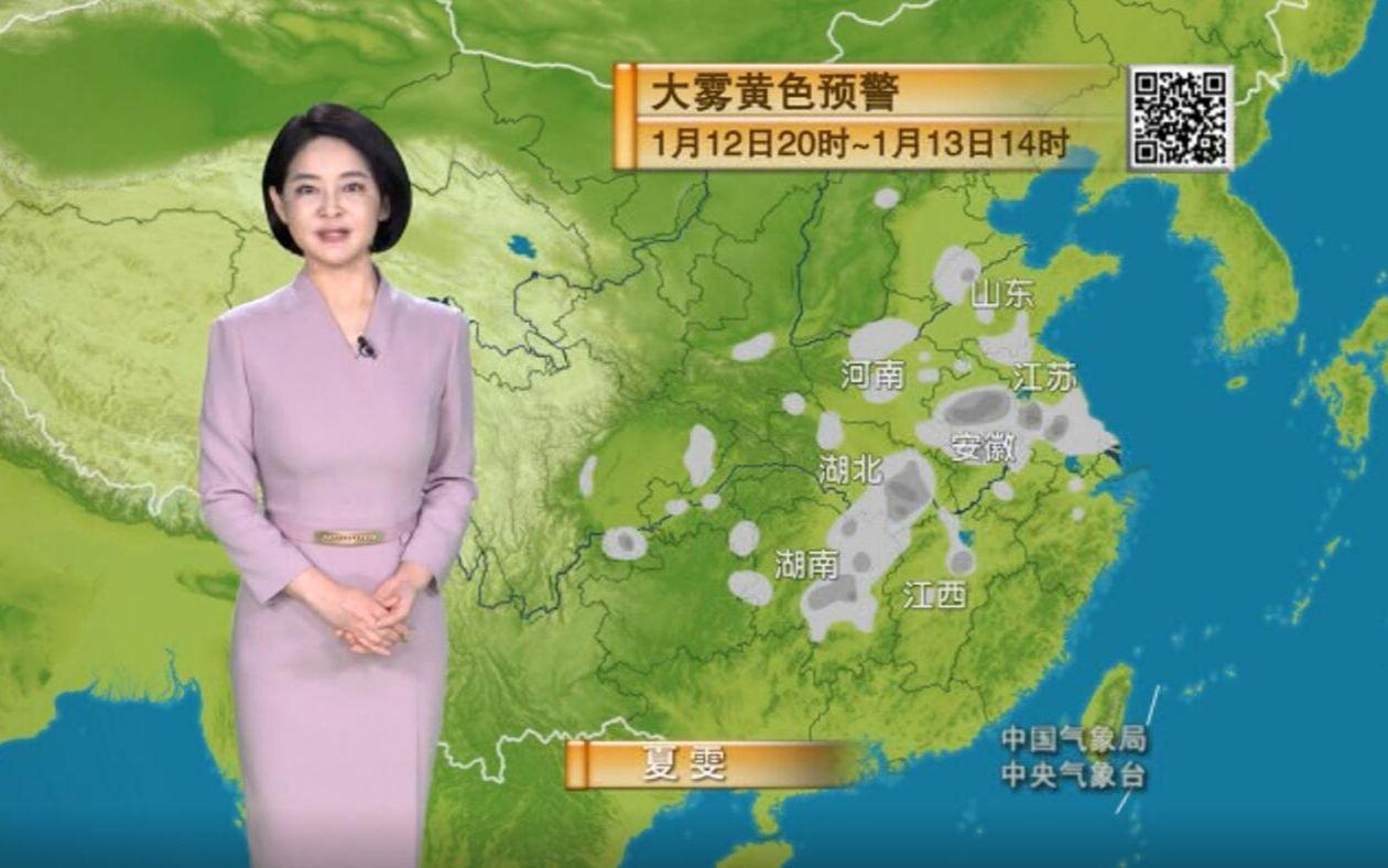 1月12日联播天气 冷空气间歇 全国雨雪稀少 华北黄淮雾和霾频繁现身