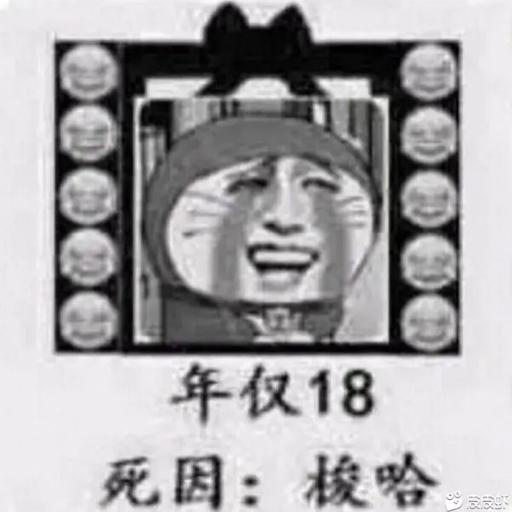 CF清朝老兵集锦