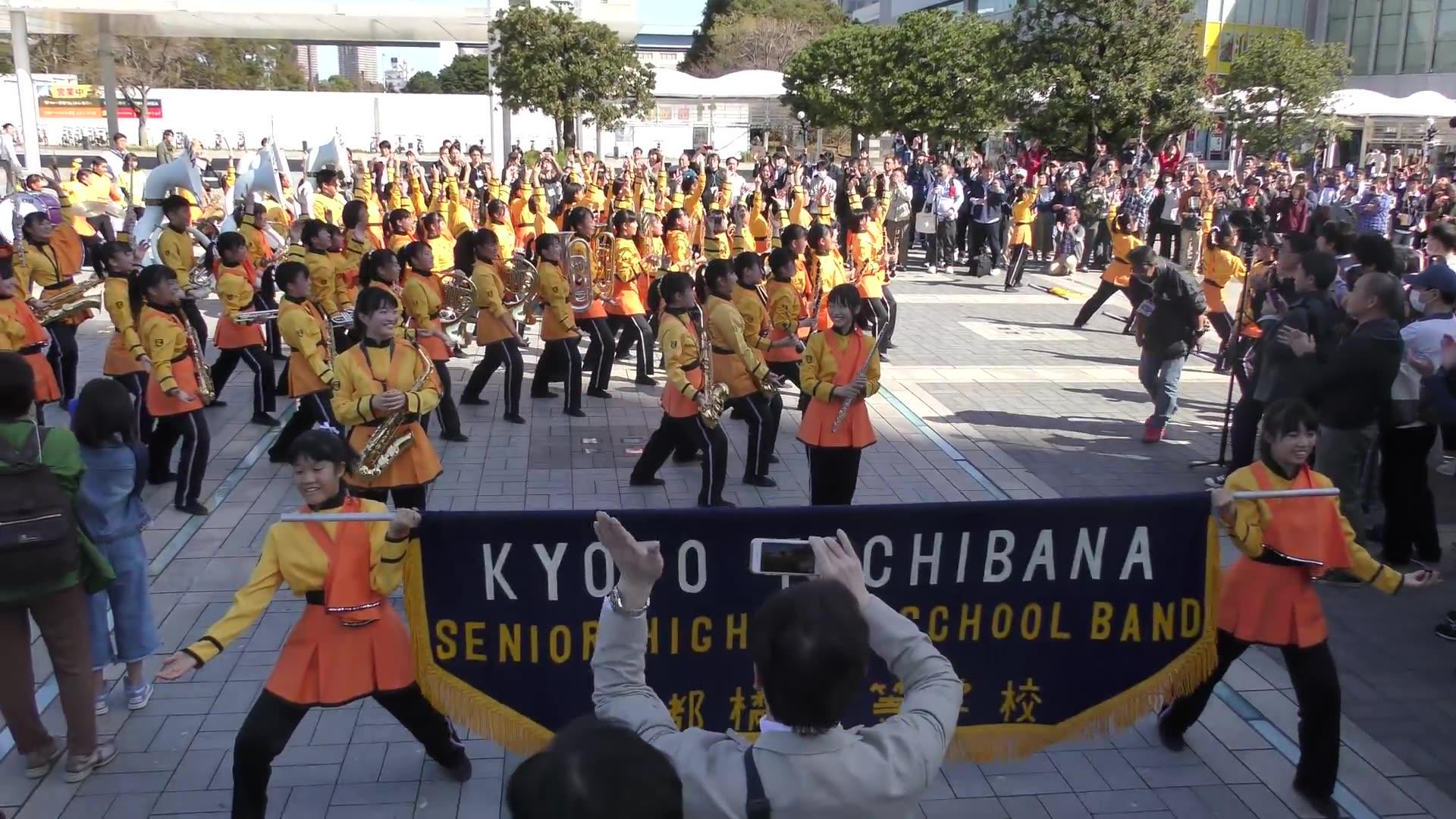 橘 高校 京都